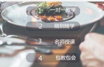 佳茂餐饮四川烧烤培训优势